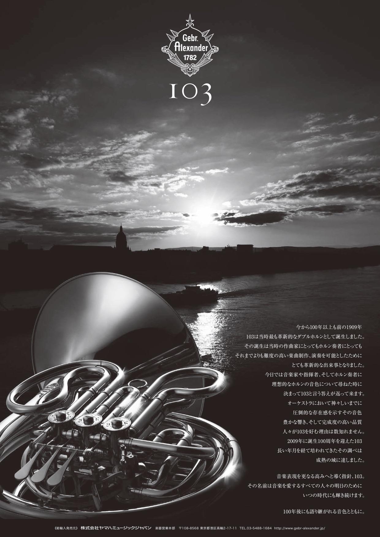 20170623AHEJ_flyer